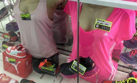 loja-adidas-bras-sp-03